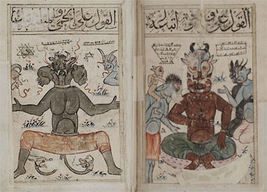 An example of a document (image found online) used to summon Muslim demons for productive or destructive purposes