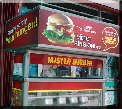 This is a typical Mr. Burger stand, found on almost every major street, where many locals in Yogyakarta stop to find gourmet street-meat